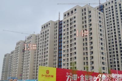 秀山信达城13#14#楼工程进度(2016-4-16)