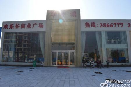 华中城实景图