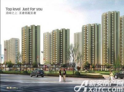 中地国际城效果图