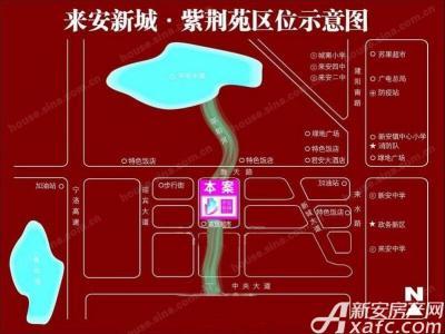 来安新城紫荆苑交通图