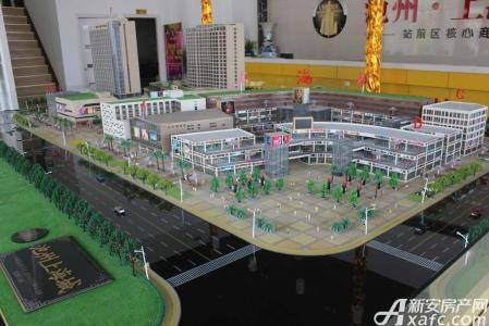 池州上海城二期实景图