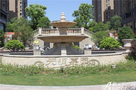 天润嘉城实景图
