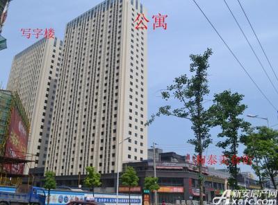 和泰国际广场公寓、写字楼工程进度(2015.5.18)