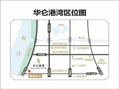 华仑港湾交通图