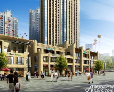 中航长江广场商铺透视图