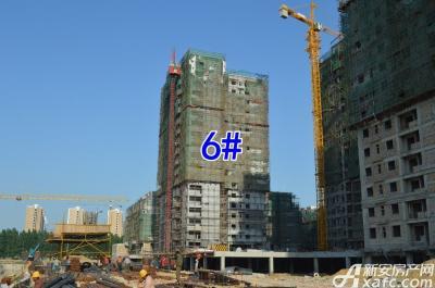 彼岸星城彼岸星城6月项目进度 6#楼封顶