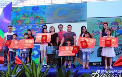 中航长江广场中航长江广场营销中心开放颁奖合影(2015.6.6)