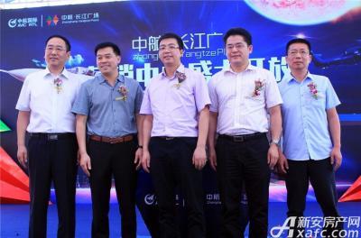 中航长江广场中航长江广场营销中心开放领导合影(2015.6.6)