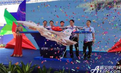 中航长江广场中航长江广场营销中心开放启动仪式(2015.6.6)