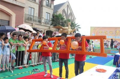 柏庄香域柏庄香域六一跑男节——指压板上吹气球