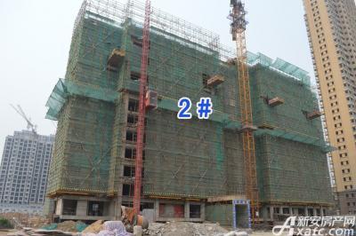 中辰一品中辰一品6月项目进度 2#楼建至地上12层