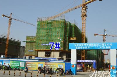 万成·哈佛玫瑰园万成哈佛国际6月项目进度 7#楼建至地上7层