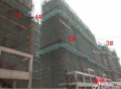 和泰国际广场1#、2#、3#、4#工程进度(2015.7.10)