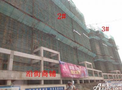 和泰国际广场2#、3#工程进度(2015.7.10)