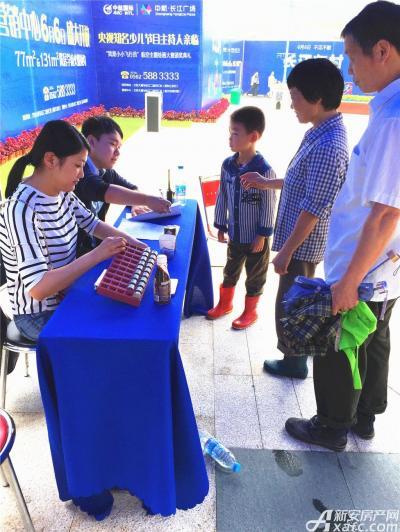 中航长江广场中航汇活动客户兑换现金(2015.7.9)