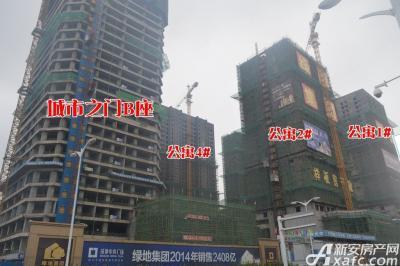 绿地中央广场绿地中央广场7月项目进度