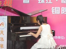 高速铜都天地高速铜都天地少儿钢琴大赛复赛3