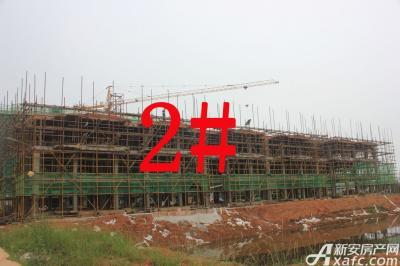 宇业天逸华府2#工程进度:已建至3层(2015.7.28)