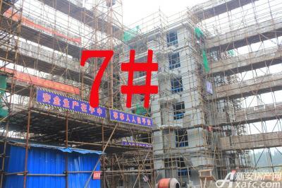 宇业天逸华府7#工程进度:已落架(2015.7.28)