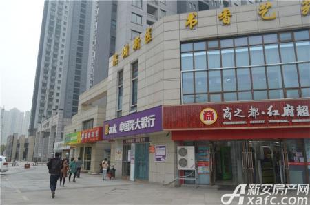 书香门第商业街实景图