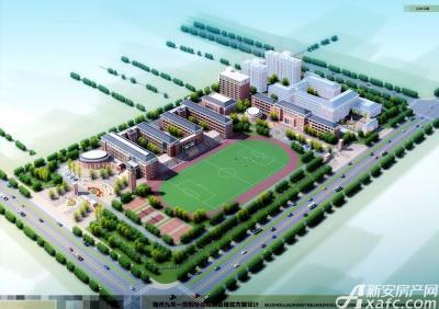 龙登和城九年一贯制学校新十一中西校区