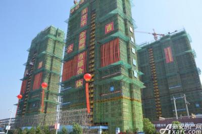 祥生宛陵湖新城3#4#工程进度2015年8月份