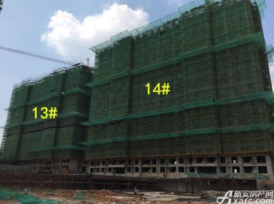 祥生宛陵湖新城13#14#工程进度2015年8月份