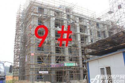宇业天逸华府9#工程进度:外立面正在施工(2015.8.20)