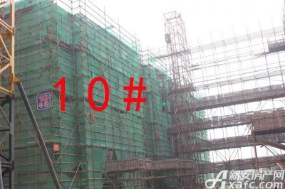宇业天逸华府10#工程进度:外墙粉刷已完成(2015.8.20)