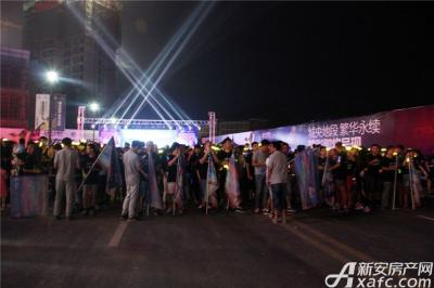 中航长江广场中航长江广场荧光夜跑音乐节—小伙伴们集合准备夜跑(2015.8.31)
