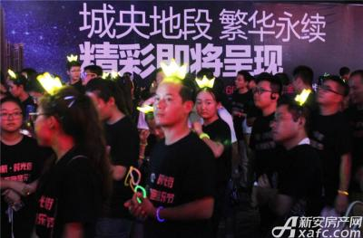 中航长江广场中航长江广场荧光夜跑音乐节—各种荧光灯亮晶晶(2015.8.31)