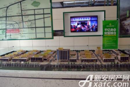 中国供销全椒农产品物流园实景图