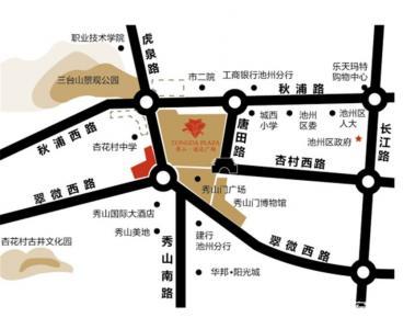 秀山通达广场交通图