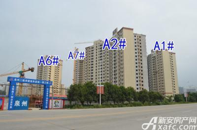 彼岸星城【彼岸星城】9月项目进度 A3#A4#楼建至地上1层