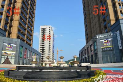 浩创城20150909