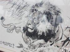 恒大绿洲恒大绿洲大型书画展—雄狮图_副本