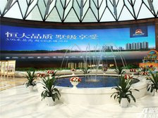 恒大绿洲恒大绿洲售楼中心—电子大屏幕和喷泉相呼应