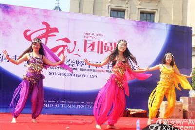 天景庄园业主答谢会—新疆舞表演(2015.09.26 )