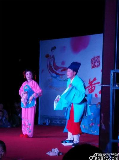 恒大绿洲恒大绿洲黄梅戏艺术节2