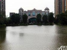 恒大绿洲恒大绿洲中心湖