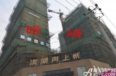 滨湖向上城滨湖向上城正在建设中(2015.11)