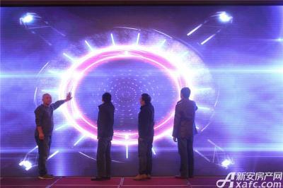 地矿龙山湖苑地矿龙山湖苑2015微商风云榜评选大赛启动仪式8