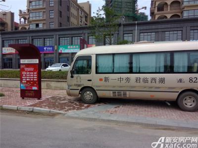 公园道壹号贴心社区巴士