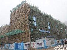 淮北凤凰城11月项目进度