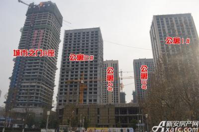 绿地中央广场绿地中央广场12月项目进度