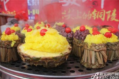 中航长江广场中航美食节菠萝饭(2015.10.27)