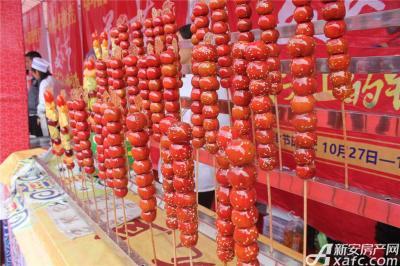 中航长江广场中航美食节糖葫芦(2015.10.27)