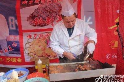 中航长江广场中航美食节俄罗斯名厨沙棵金先生亲自做牛排(2015.10.27)