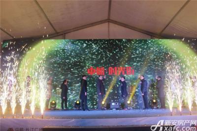 中航长江广场中航时光街点亮仪式启动(2015.12.24)
