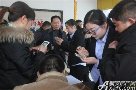 池州上海城二期活动图